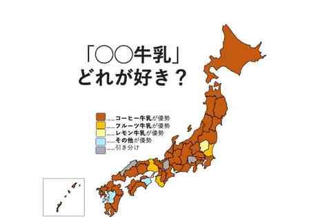 「○○牛乳」どれが一番好き? 全国調査の結果→栃木県民の地元愛が明らかに