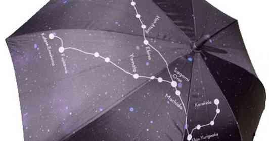 傘に広がるのは、星空と路線図 小田急線コラボのレンタル傘に反響「まさに銀河鉄道じゃん」
