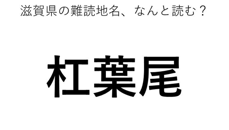 ヒント:○○○お
