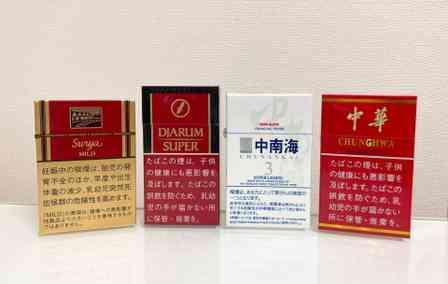 日本のタバコと海外のタバコ、どれくらい味が違う? 中国&インドネシアの銘柄と吸い比べてみた