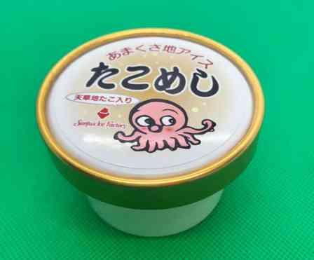天草名物「たこめし」がまさかのスイーツ化 タコ・しょうゆ・コメを使ったアイスのお味は...