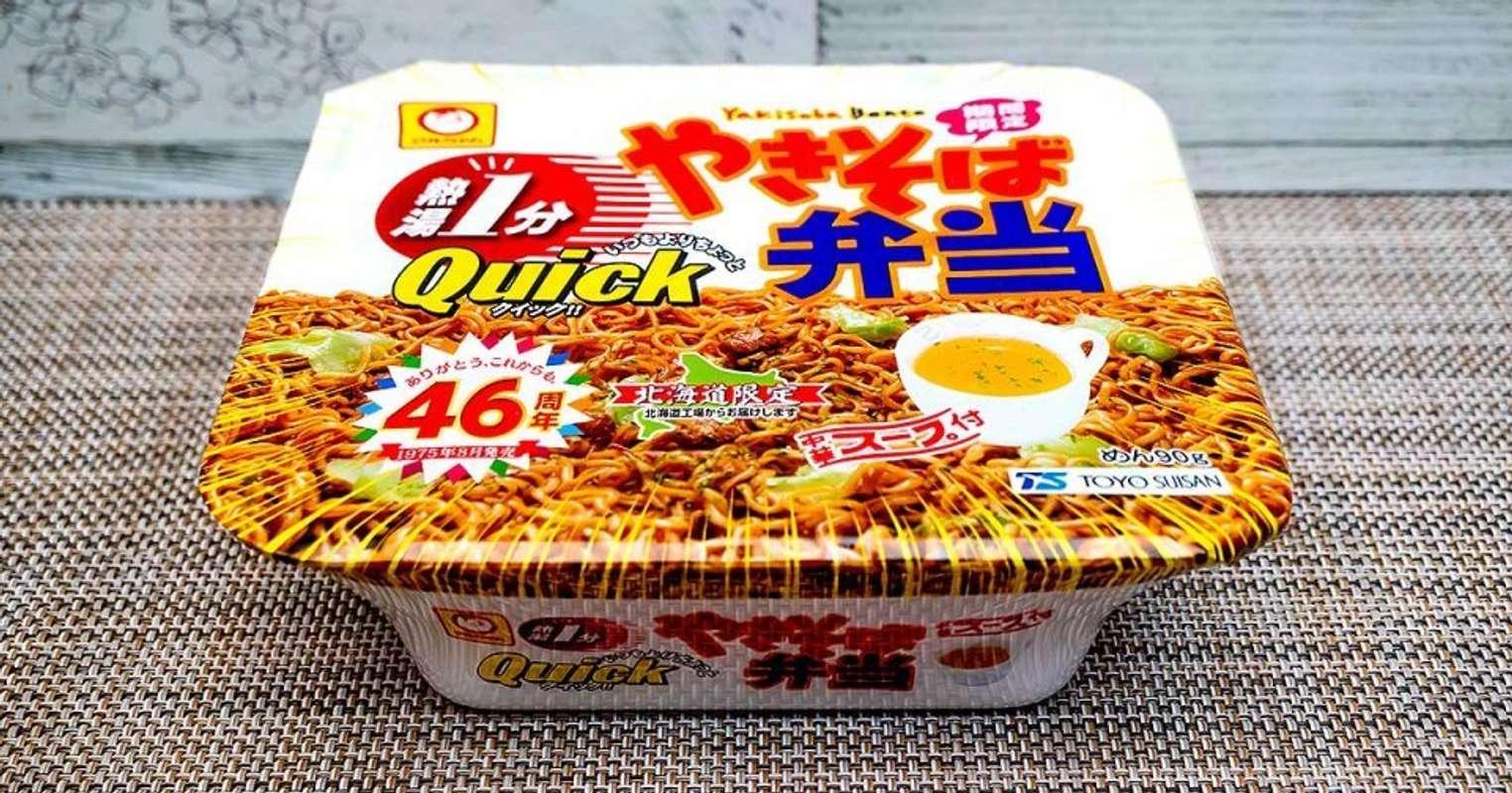 東洋水産「やきそば弁当 いつもよりちょっとQuick」