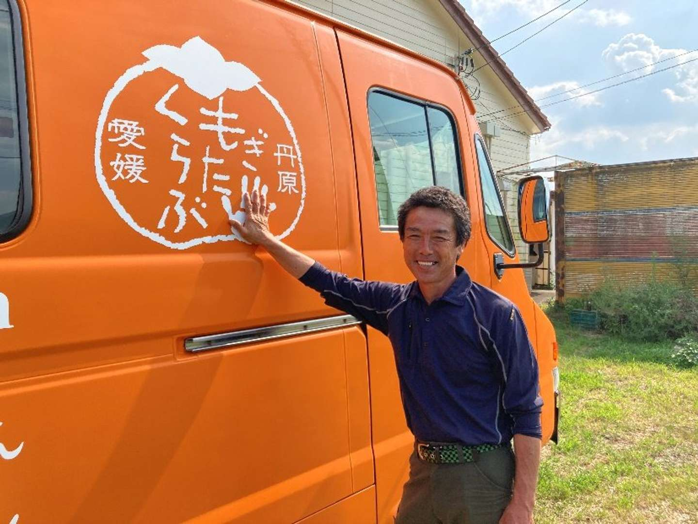 地元企業の社長が手取り足取り全力サポート 「住みたい田舎NO.1」愛媛・西条市の心強すぎる「移住の味方」