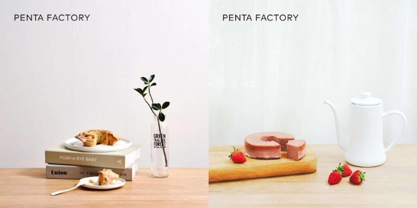 左はプレーンバウム。右は西条市の苺を使ったイチゴバウム(画像はPENTA FACTORYの公式インスタグラムから)