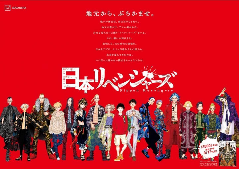東京を代表するメインポスター(画像はプレスリリースより)