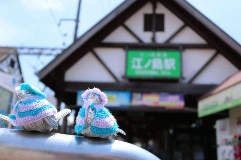 駅でお出迎え(画像は江ノ電沿線新聞社提供)