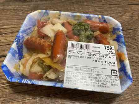 圧倒的謎総菜だったスーパー玉出「ウインナー炒め」に、別バージョンが登場していた