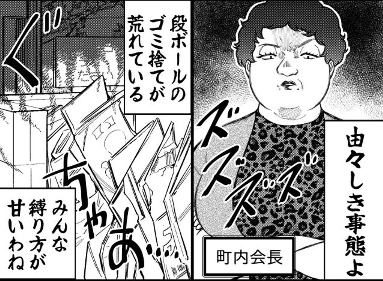 画像はおつじ(@otj024)さんのツイートより(以下同)。