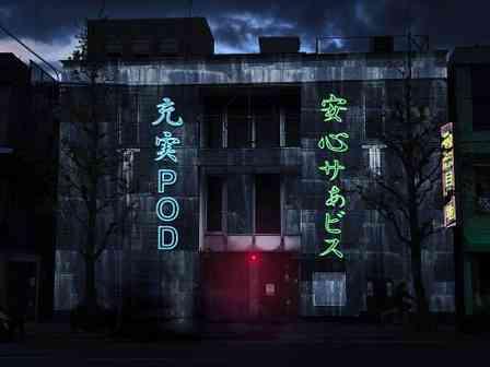 あの学生寮の一室かな...? 京都大学すぐそばに誕生したカラオケボックスが尖りすぎてる