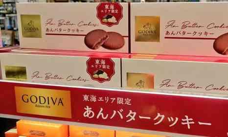あのゴディバでさえ、名古屋に来るとこうなります そのお味は「ご令嬢のしるこサンド」