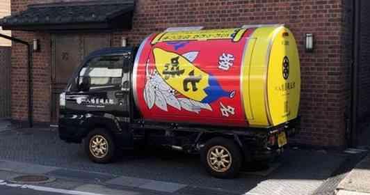 辛~い粉が噴き出してきそう... 「七味缶」模した車が話題→中身は何?所有者に聞いた
