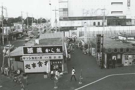 2年後閉店の津田沼パルコの40年前の写真に「懐かしい」 当時の様子は...所蔵元に聞いた