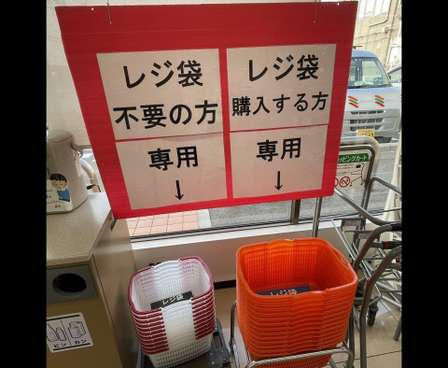 レジ前でのもめ事も、減少するかも? 滋賀のコンビニのちょっとした工夫に「全店こうしてほしい」の声